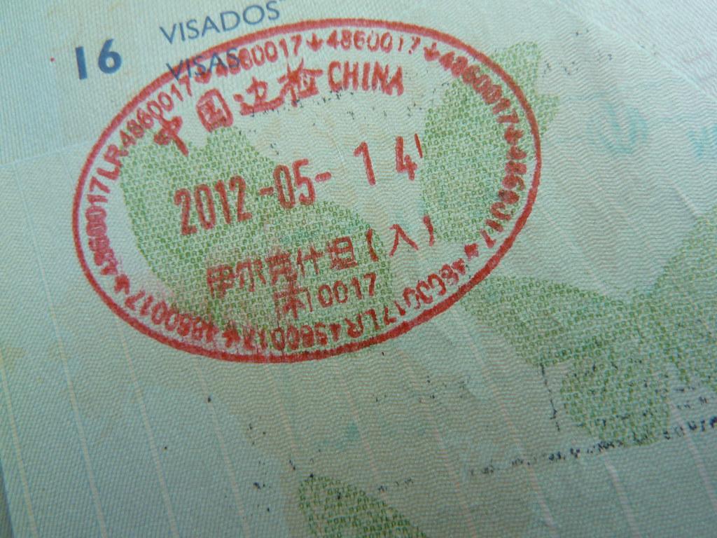 Segell d'entrada a la Xina pel pas d'Irkestam Irkestam