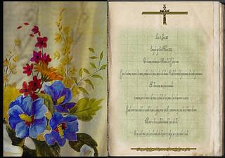 Evangelio segn San Mateo 10,7-13. Obra Padre Cotallo
