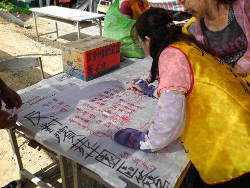 居民簽名表示反對殯葬園區。