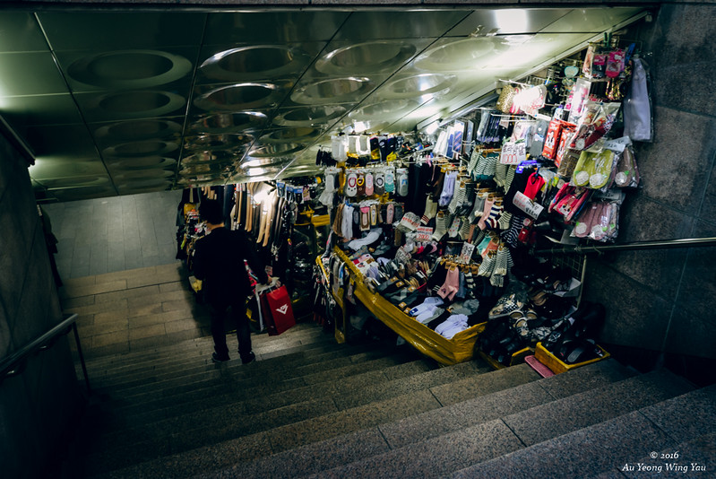 Seoul 2016: Stall Along Subway Descent