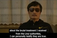 Chen Guangcheng, blind Chinese lawyer activist recently escaped brutal and groundless Chinese detention