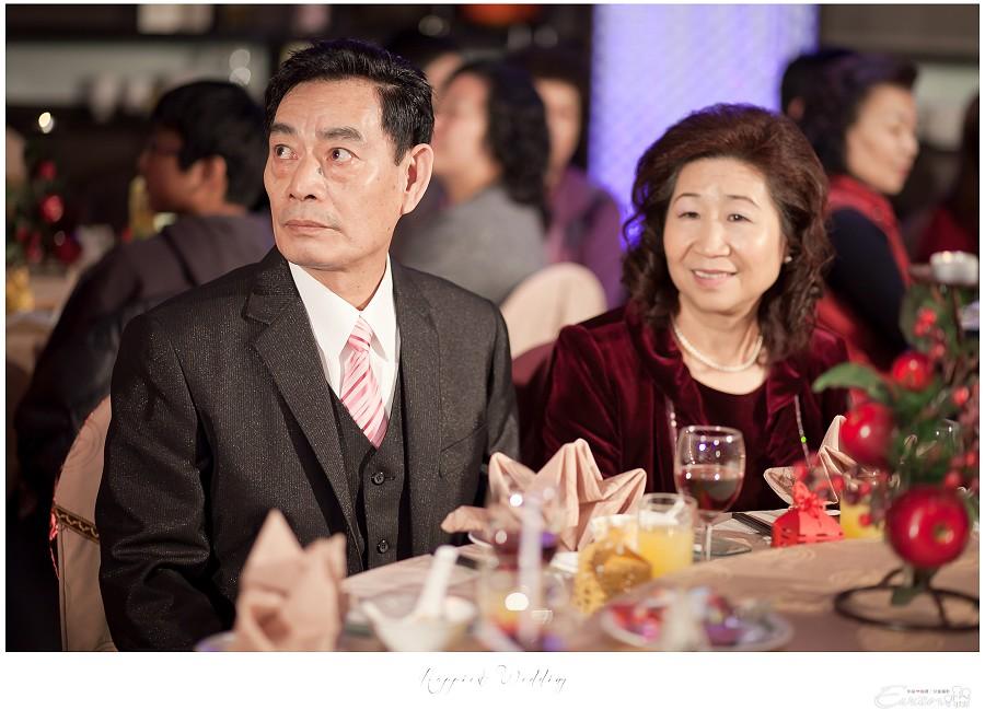 小朱爸 婚禮攝影 金龍&宛倫 00180