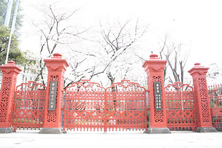 Gakushuin Women's College