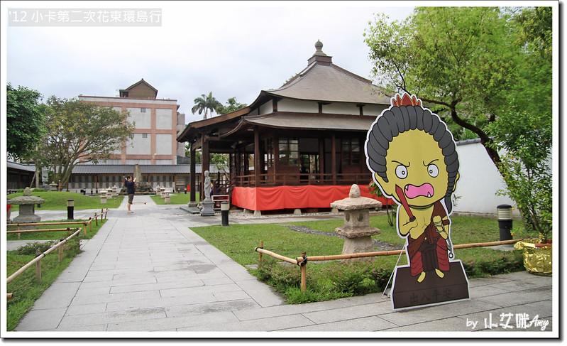 花蓮吉安慶修院IMG_0724