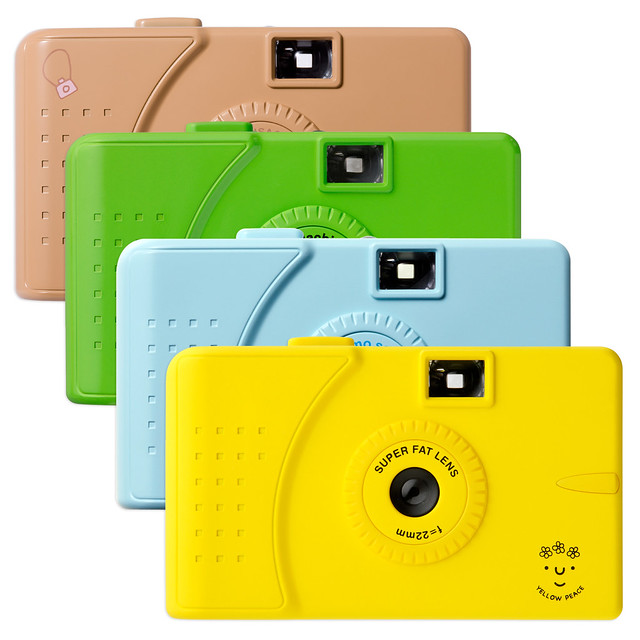 Colorful Wide-Angle Camera