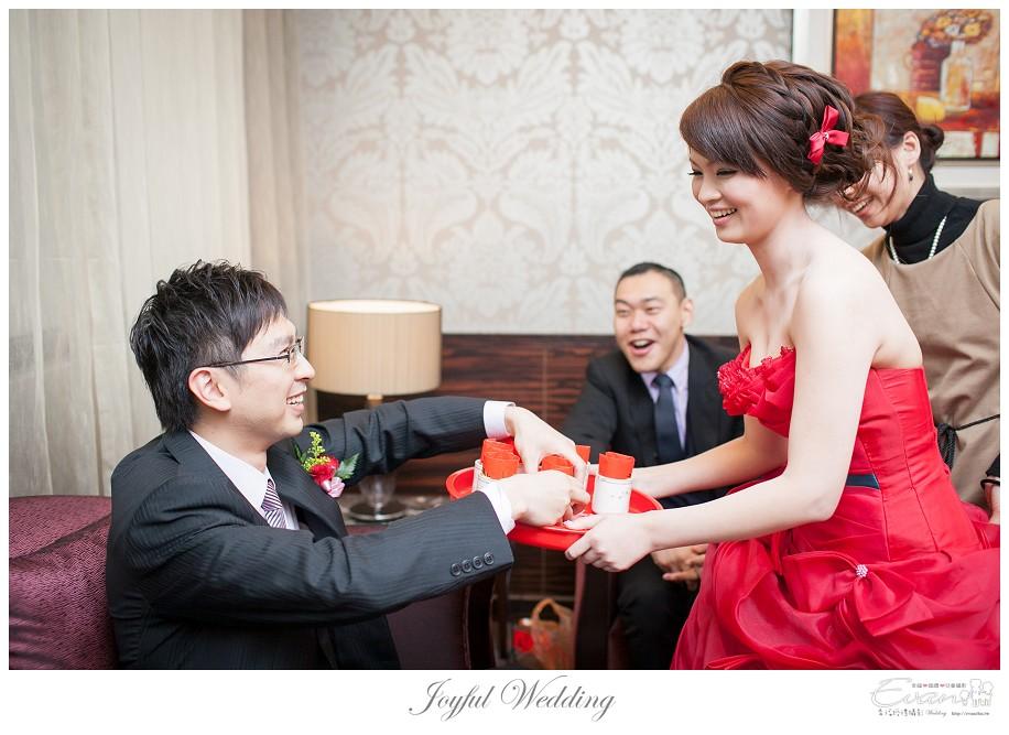 婚禮攝影 小朱爸 明勳&向榮 婚禮紀錄 中和晶宴_0030