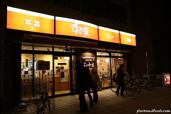 Kansai Japanese Restaurant B   Hunter St Sydney Nsw  Australia