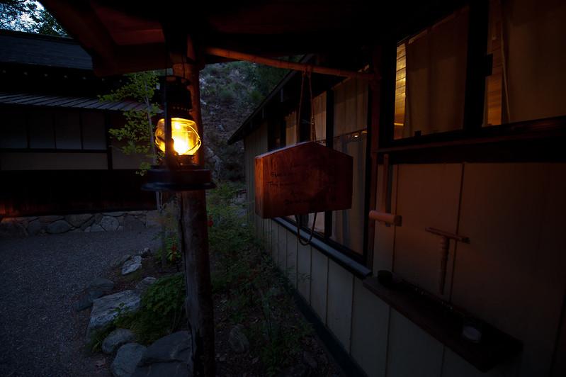 Nature of Zen: Tassajara  2012