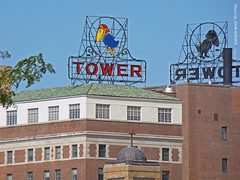 Jayhawk Tower, 1 July 2011