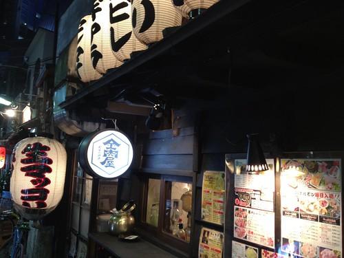 新宿の思い出横町みたい。@三軒茶屋 ホルモンやく蔵 金肉屋