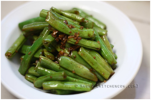 Balsamic Green Beans by kaoko