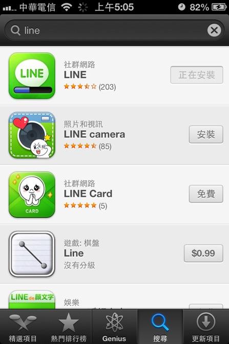 iOS 6 App Store_3