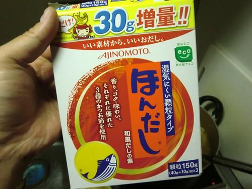 20120516味噌汁-012