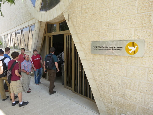 Abu-Jihad Museum For The Prisoners Movement Affairs