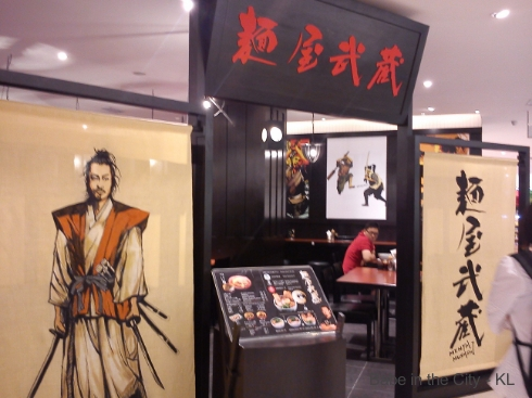 Menya Musashi front