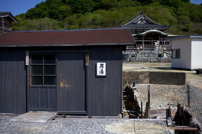 青森2012 冷抜の湯