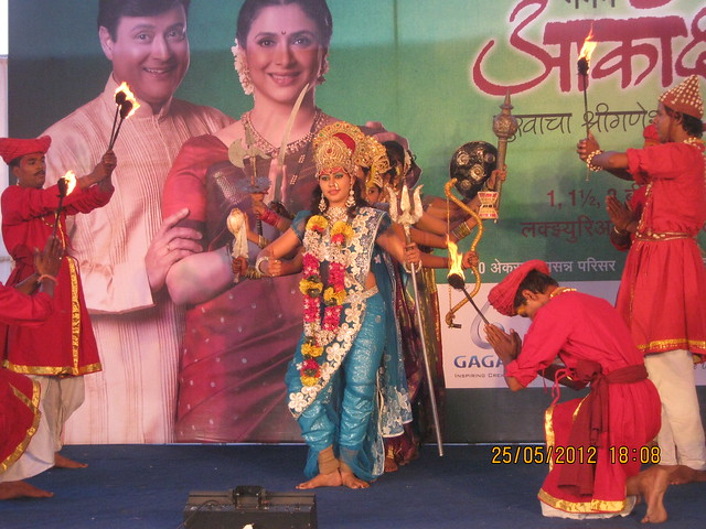 """Gondhal"", cultural entertainment at the launch - Visit Gagan Akanksha, 1 BHK 1.5 BHK & 2 BHK Flats near  Prayagdham, at Koregaon Mul, Uruli Kanchan, off Pune Solapur Highway, Pune 412202"