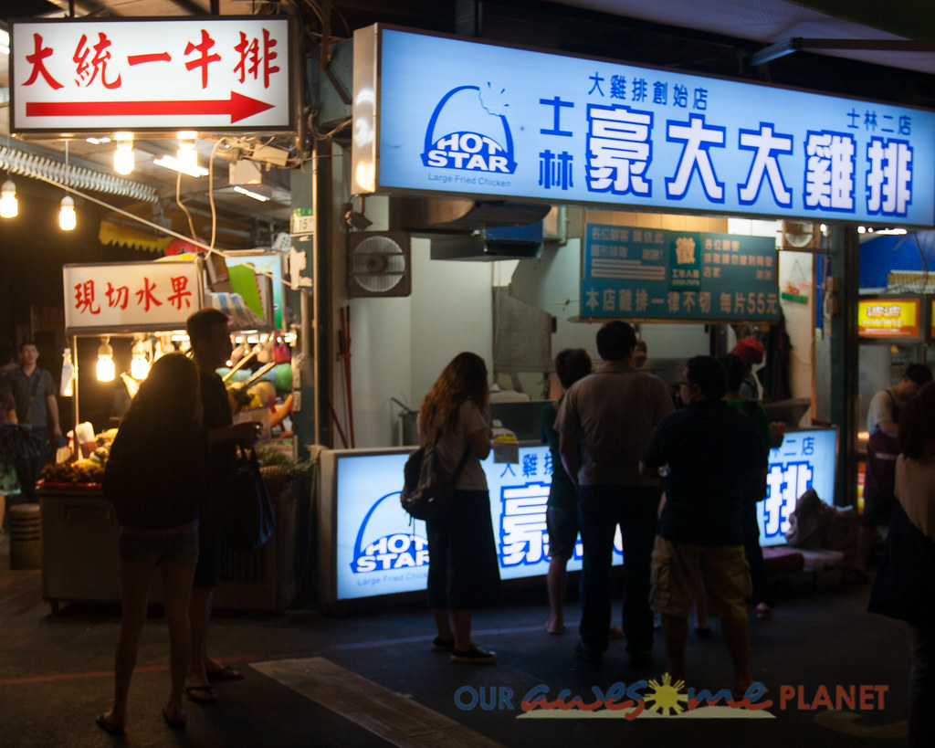 Shilin Night Market-106.jpg