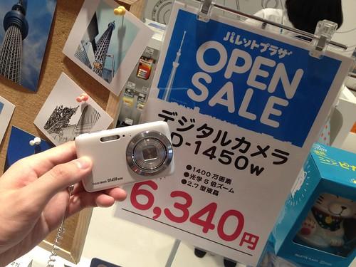 カメラロール-2569