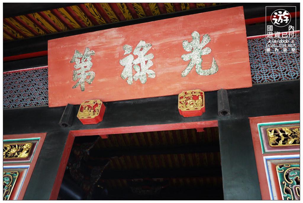 板橋林家 (8)
