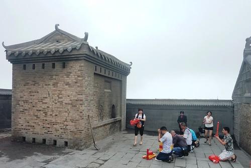 C-Hunan-Hengshan (30)