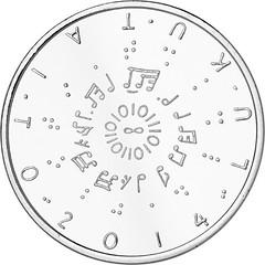 Finland 10 Euro Literacy coin reverse