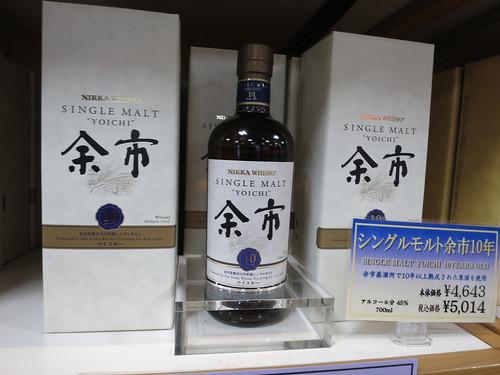 nikka132yoichi10