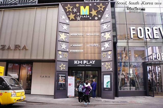 South Korea - Seoul M Plaza