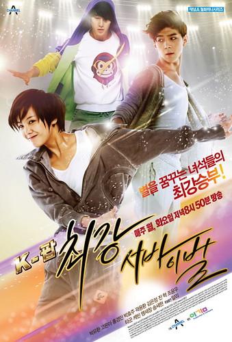 The-Strongest-K-POP-Survival-Poster-2