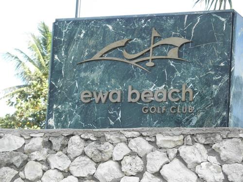 ewa beach Golf Club 001
