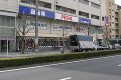 Huge Bicycle Shop Kyoto