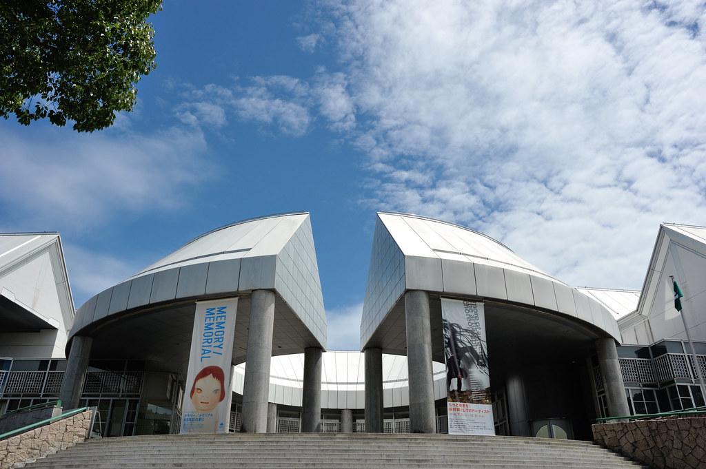 Musée d'Art contemporain d'Hiroshima - MOCA -