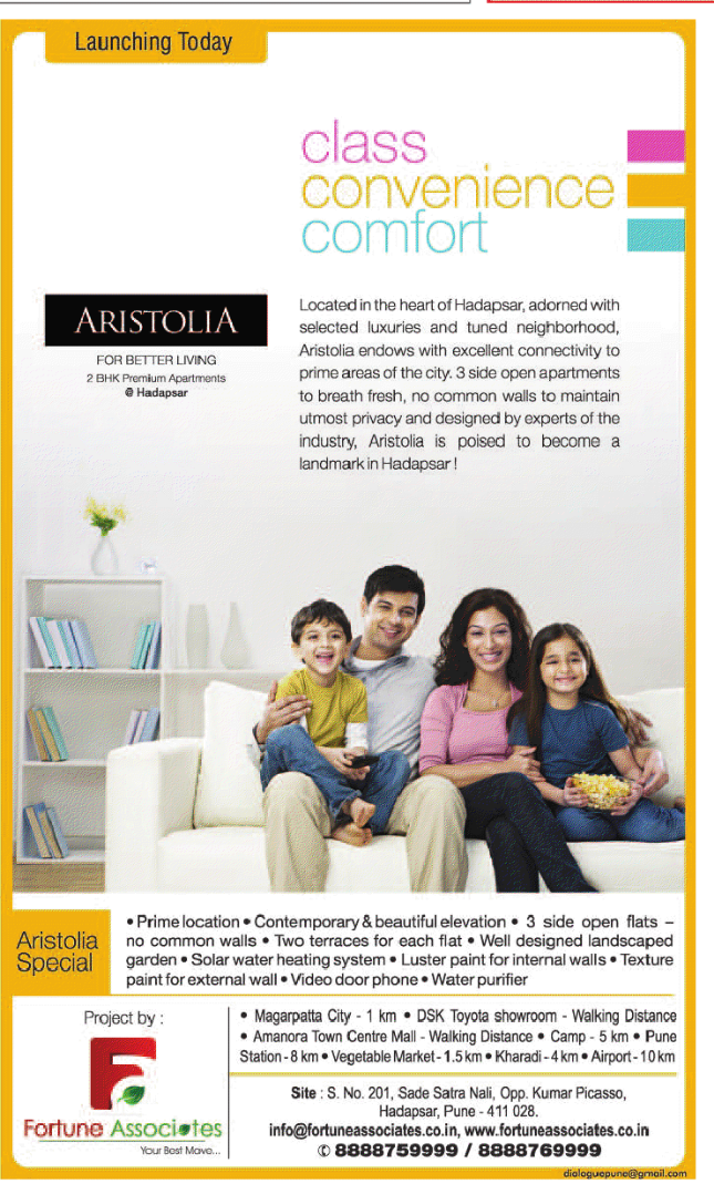 Aristolia Hadapsar Fortune Associate's First Project of 2 BHK Flats -  784 - 834 Carpet + 2 Terraces - for the approximate all inclusive property price of Rs. 51 to 55 Lakhs - opposite Kumar Picasso 201 Sade Satra Nali Hadapsar Pune 411 028