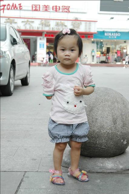 Zhang_Yu_Ying_1