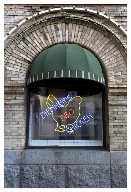Dienner's BBQ