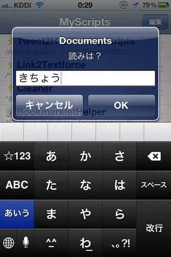 SearchHub-7