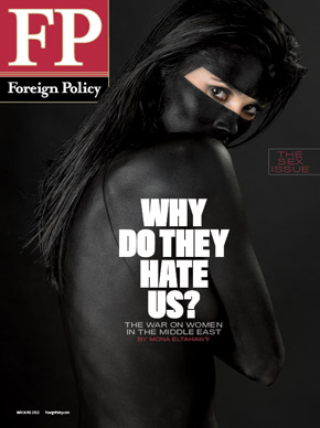 A Foreign Policy cover featuring a naked woman with black hair covered in black paint against a black background. She is huddled over defensively. The only part not painted is a thin strip where her eyes are, invoking imagery of the black niqab some Muslim women wear.