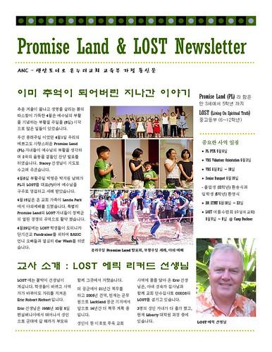 PTA Newsletter 05-01-2012 1