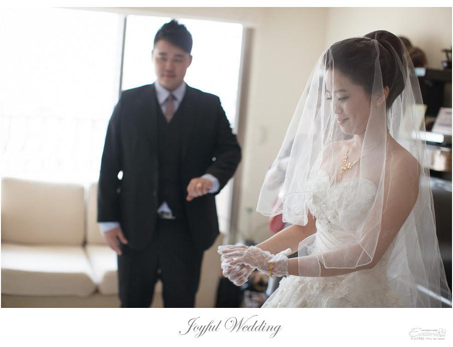 婚攝 小朱爸 徐州二號_0083