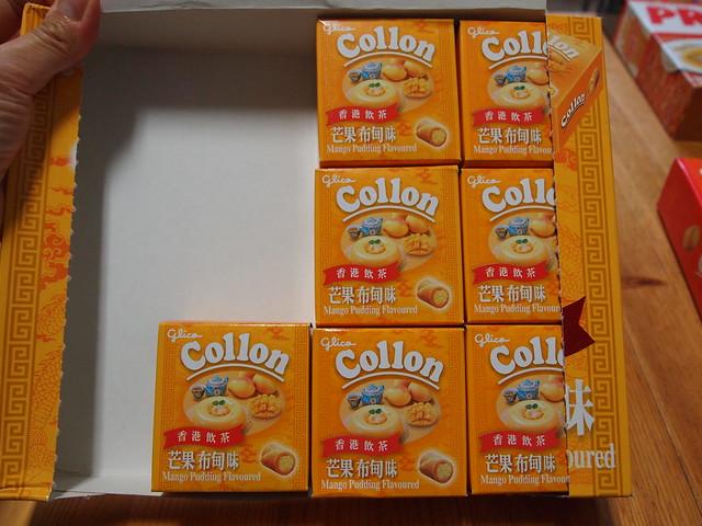 コロン マンゴー味