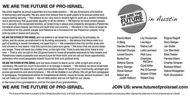 Future of Pro-Israel Ads