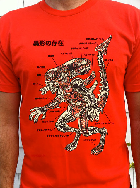 alien-shirt-mock-up-2-