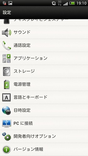 Screenshot_2012-05-26-19-10-20.png