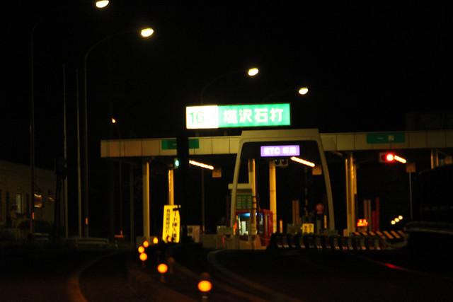 20120520_巻機山_0011