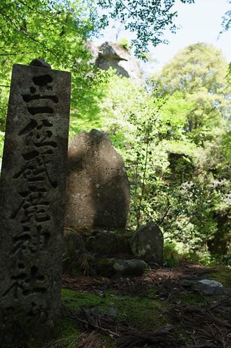 20120505 Kuragari ravine 2