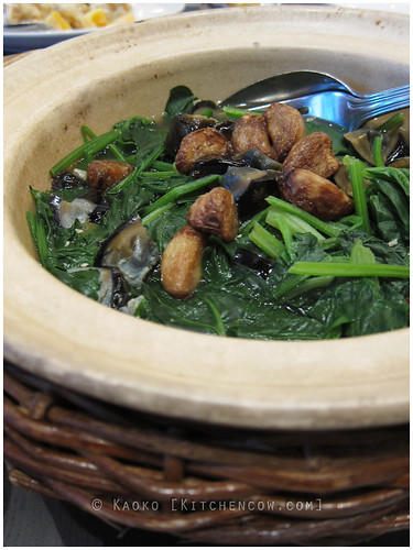 New World Hotel's Jasmine - Chinese Spinach with Century Egg