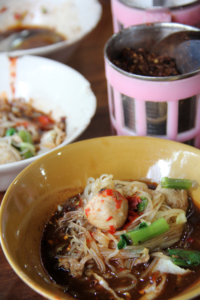 Kuay Teow Reua (Thai Boat Noodles) ก๋วยเตี๋ยวเรือ