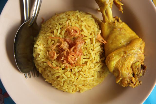 Khao Mok Gai (Rice and Chicken Biryani) ข้าวหมกไก่