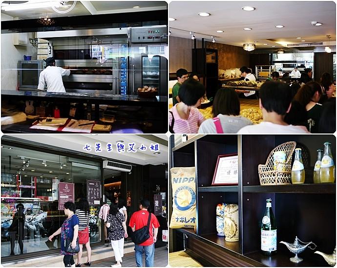 2 南京店