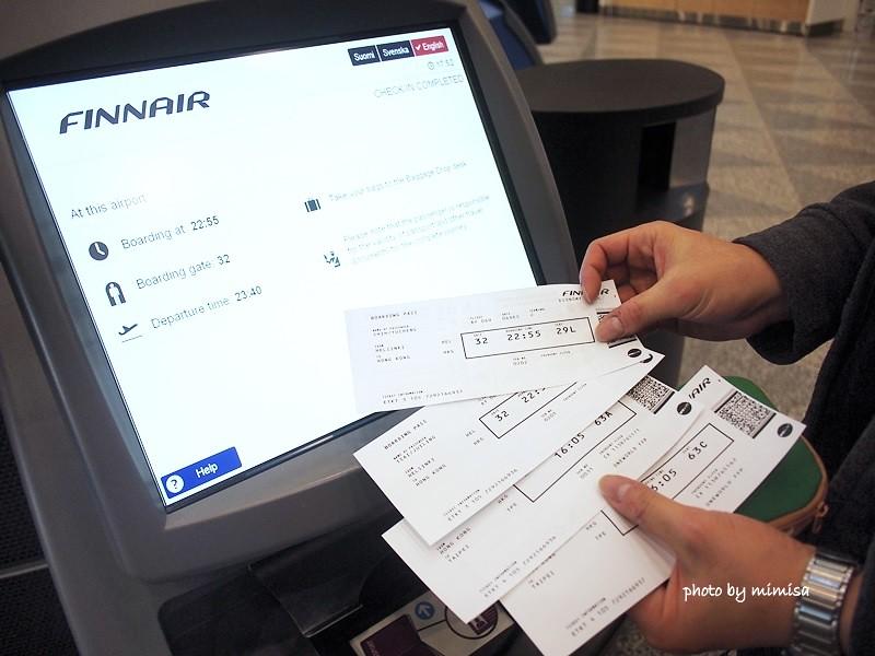 北歐 花費 換錢 退稅 (6)